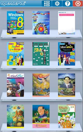 e-Book Openserve