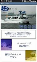 Screenshot of 横浜パラダイス