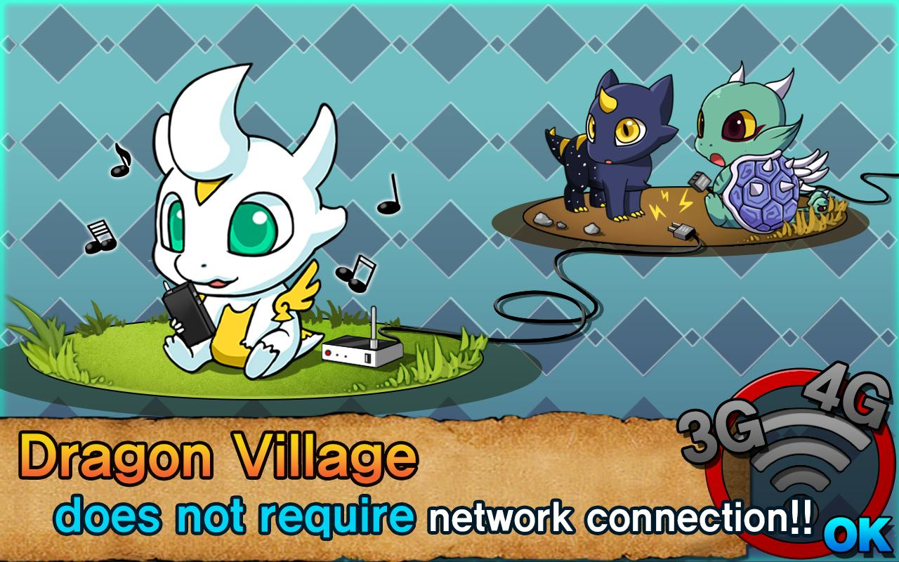 Dragon Village - screenshot