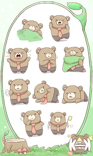 Kuma Kawa2 Emoticons