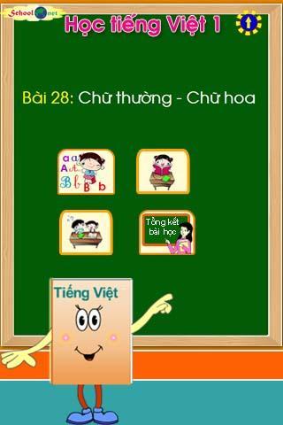 【免費教育App】Bài 28: chữ thường, chữ hoa.-APP點子
