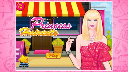 我是公主—时尚美发沙龙