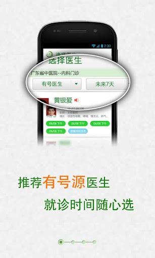 網路交友平台推薦- udn部落格