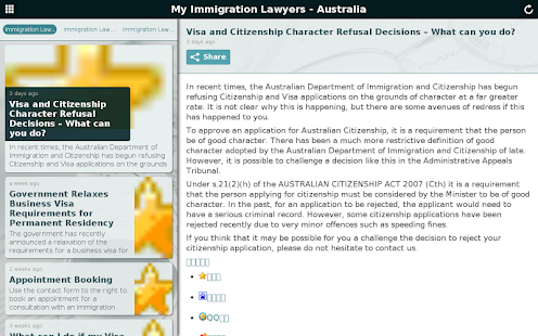 My Immigration Lawyers- screenshot thumbnail