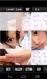 Rena JKT48 Puzzle - screenshot thumbnail