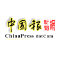 China press Newspaper (非官方) icon