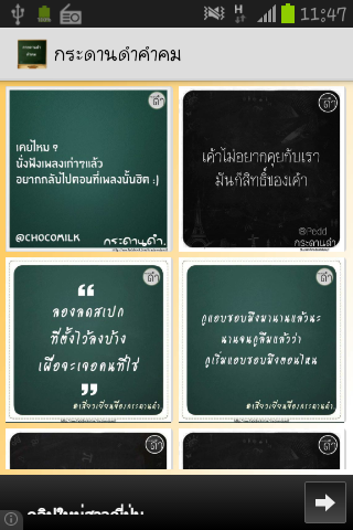 คำคมความรัก คมค๊ม Thai Quotes