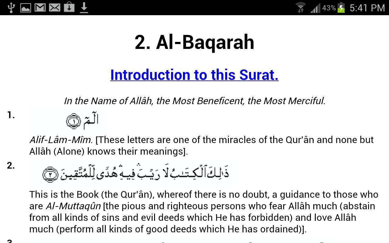 Quran with english translation screenshot