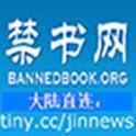 《毛泽东荒淫无道的糜烂生活》 icon