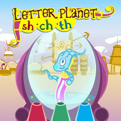 Letter planet: sh, ch, th 教育 App LOGO-硬是要APP
