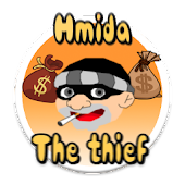Hmida the thief
