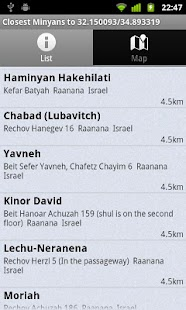 Find a Minyan - screenshot thumbnail