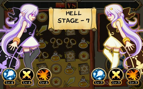 Witch Wars: Puzzle - screenshot thumbnail