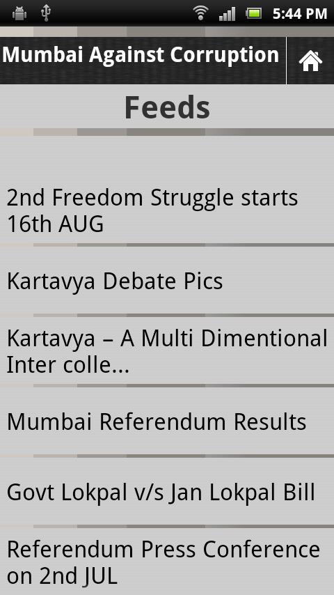 Mumbai Against Corruption- screenshot