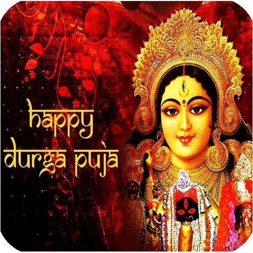 Happy Durga Puja  IMAGES, GIF, ANIMATED GIF, WALLPAPER, STICKER FOR WHATSAPP & FACEBOOK