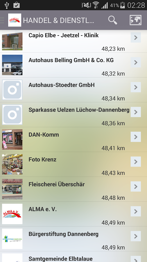 DAN APP 2.0- screenshot