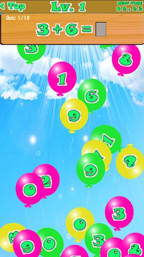 学習・知育アプリ :風船で暗算トレーニング