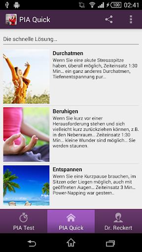 【免費健康App】PIA Quick-APP點子