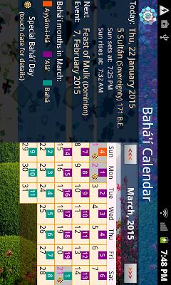 Bahá'í Calendar - screenshot