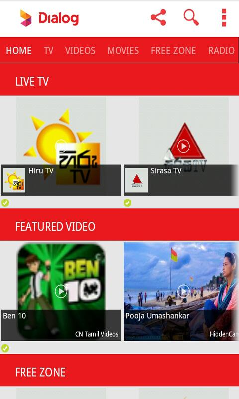 MyTV - screenshot