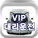 VIP 대리운전 16668580