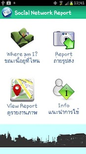 Social Network Report- screenshot thumbnail