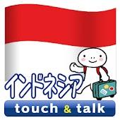 指さし会話インドネシア インドネシア語 touch&talk