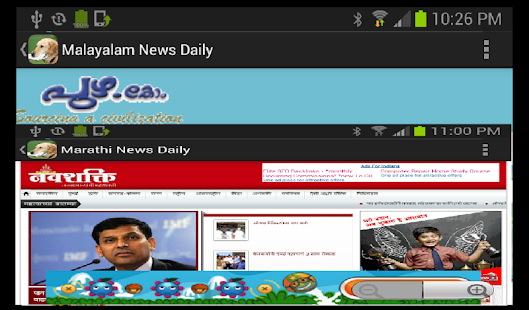 Marathi News Daily Live - screenshot thumbnail