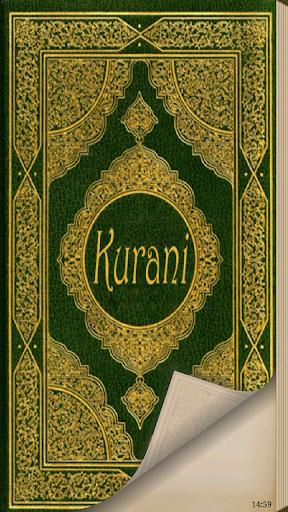 Kurani Albanian