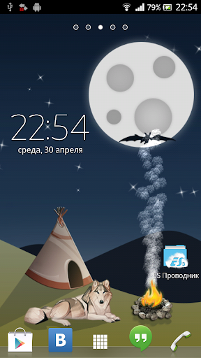 Moon and Fire Live Wallpaper