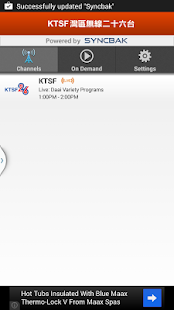 KTSF - screenshot thumbnail