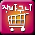 장바구니 logo