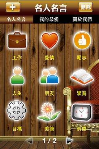 張愛玲100句愛情經典語錄- 美好語錄回憶- 86722理材網