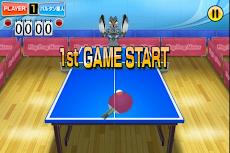 ウルトラマン卓球ピンポンマスター 無料スポーツゲームのおすすめ画像2