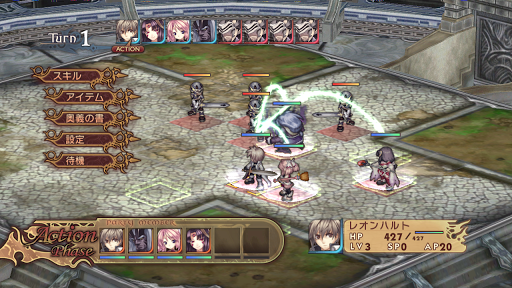 RPG アガレスト戦記 image | 21