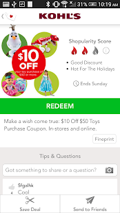 Shopular Coupons & Weekly Ads - screenshot thumbnail