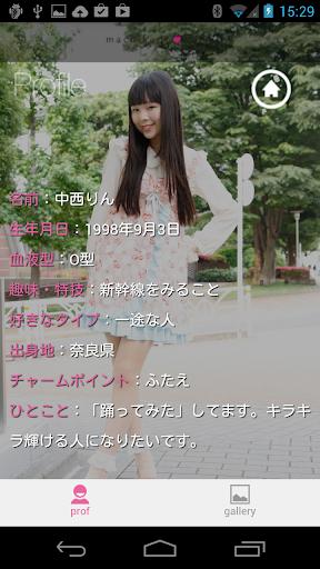 【免費娛樂App】中西りん ver. for MKB-APP點子