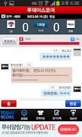 Screenshot of 투데이 스코어