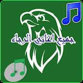 Music Raja 2015