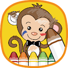 Coloring game(for kids) icon