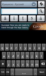 Rorus- screenshot thumbnail
