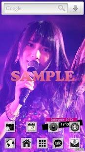 AKB48きせかえ 公式 入山杏奈-DT2013-1