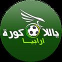 Yallakora Arabia icon