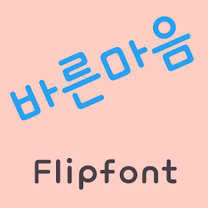 RixBareun™ Korean Flipfont