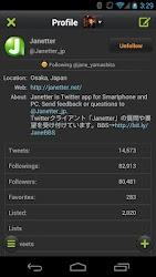 Janetter Pro for Twitter v1.12.0 APK 4