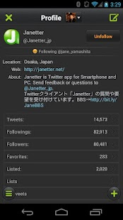Janetter Pro for Twitter- screenshot thumbnail