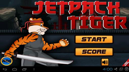 Jetpack Tiger