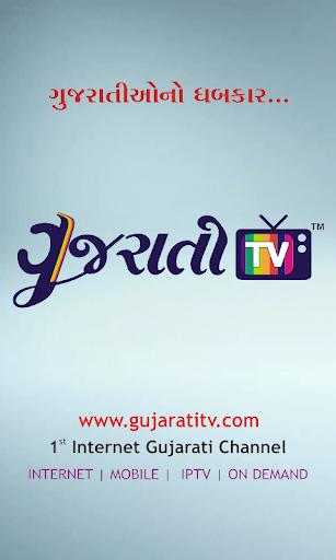 Gujarati TV
