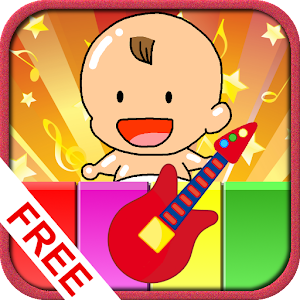 Kids Piano Animal Deluxe for PC and MAC