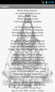 Shiv Chalisa with Hindi Text- screenshot thumbnail